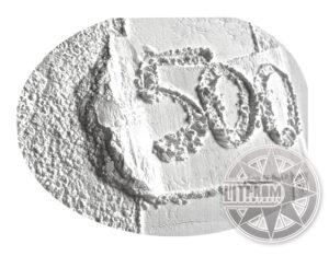 Электрокорунд белый 25А  F500