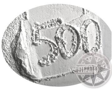 Электрокорунд белый 25А  F500 Фото 3