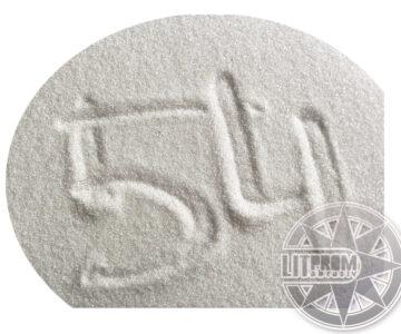 Электрокорунд белый 25A F54