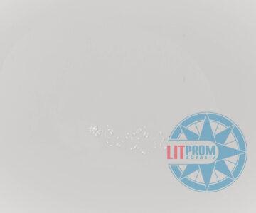 Электрокорунд белый 25A F36 Фото 4